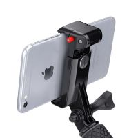 Крепление для телефона SP PHONE MOUNT (53069)