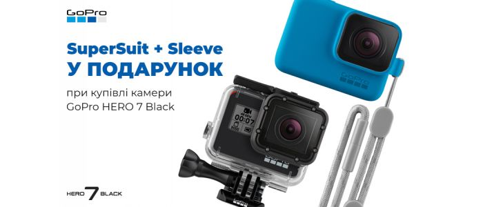GoPro HERO7 Black + SuperSuit & Sleeve в подарок