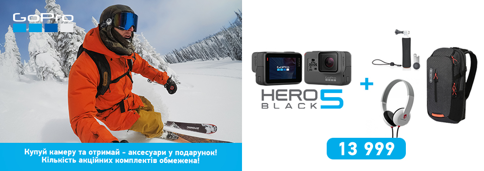 Подарки к GoPro HERO6 Black на Новый Год 2018